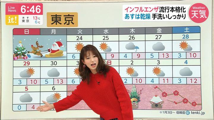 2019年12月23日海老原優香の画像08枚目