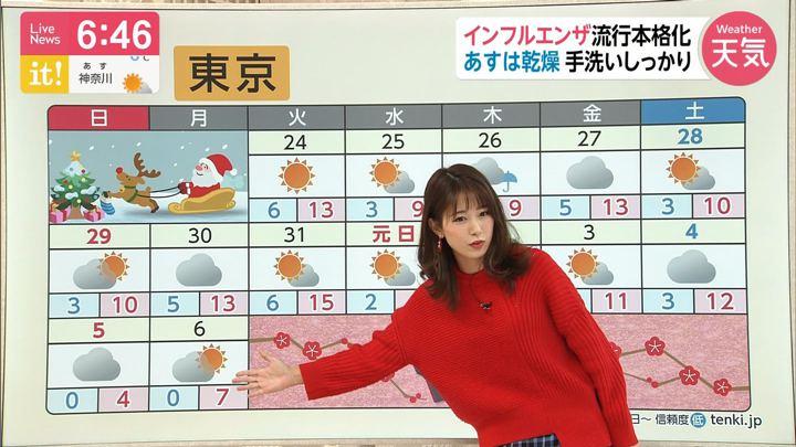 2019年12月23日海老原優香の画像09枚目