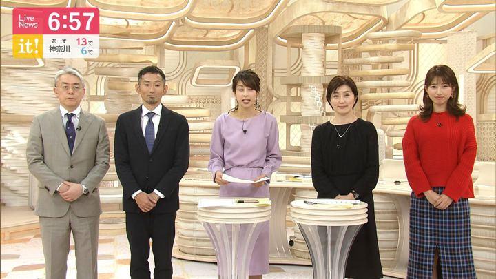 2019年12月23日海老原優香の画像12枚目