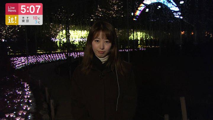 2019年12月25日海老原優香の画像04枚目