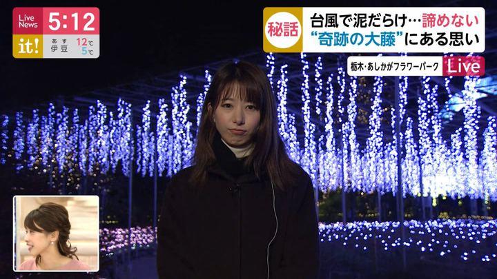 2019年12月25日海老原優香の画像05枚目