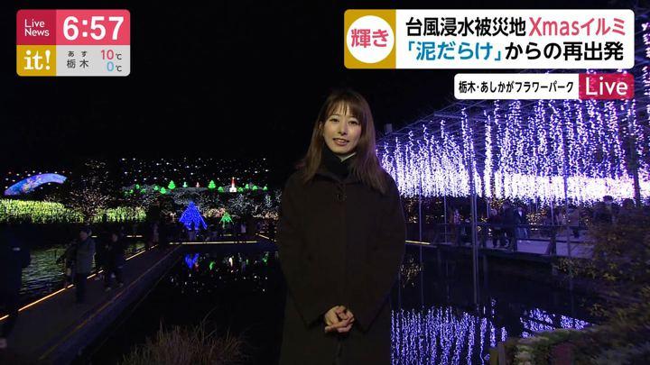 2019年12月25日海老原優香の画像07枚目