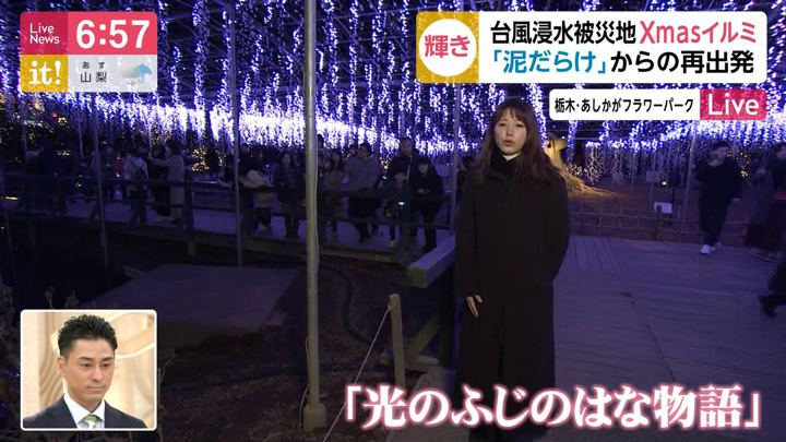 2019年12月25日海老原優香の画像08枚目