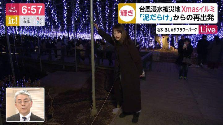 2019年12月25日海老原優香の画像09枚目