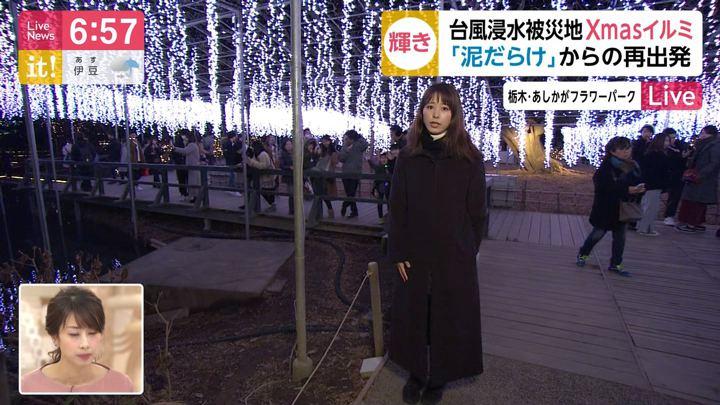 2019年12月25日海老原優香の画像10枚目