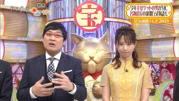 2019年12月31日海老原優香の画像05枚目
