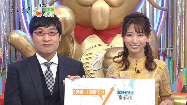 2019年12月31日海老原優香の画像10枚目