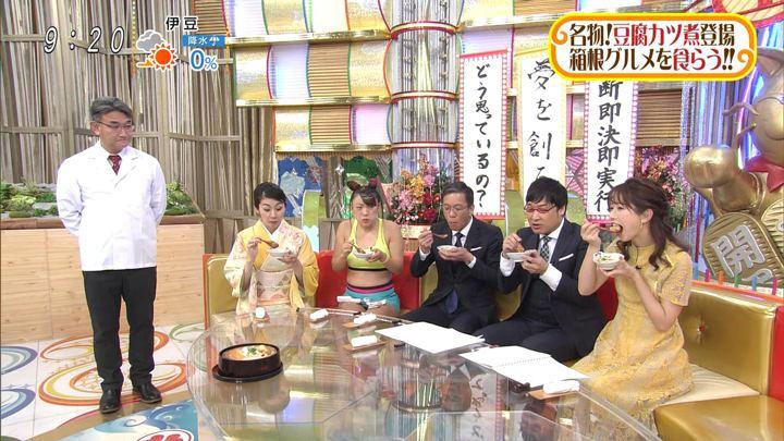 2019年12月31日海老原優香の画像20枚目