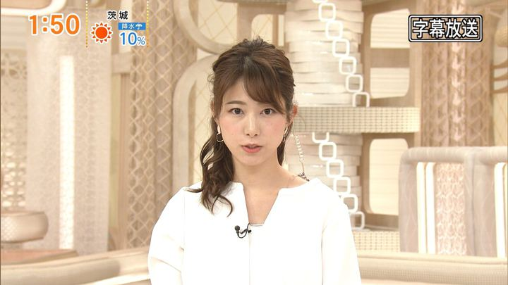 2020年01月01日海老原優香の画像01枚目