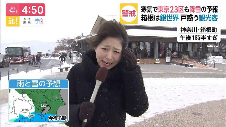 2020年01月27日海老原優香の画像03枚目