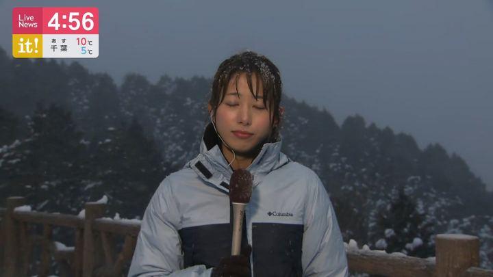 2020年01月27日海老原優香の画像04枚目