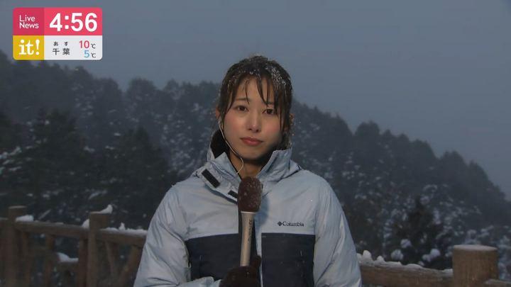 2020年01月27日海老原優香の画像05枚目