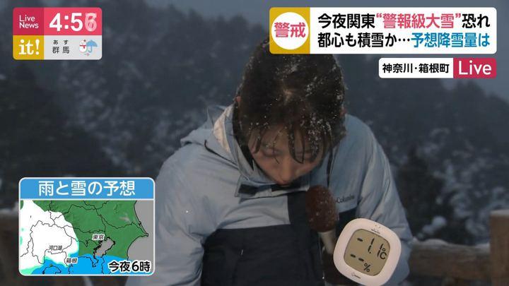 2020年01月27日海老原優香の画像07枚目