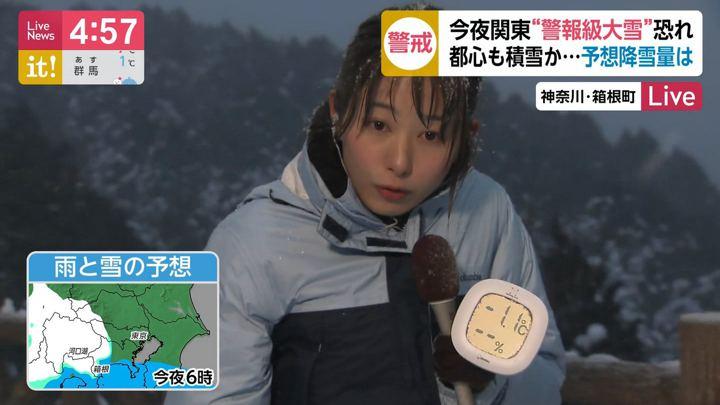 2020年01月27日海老原優香の画像08枚目