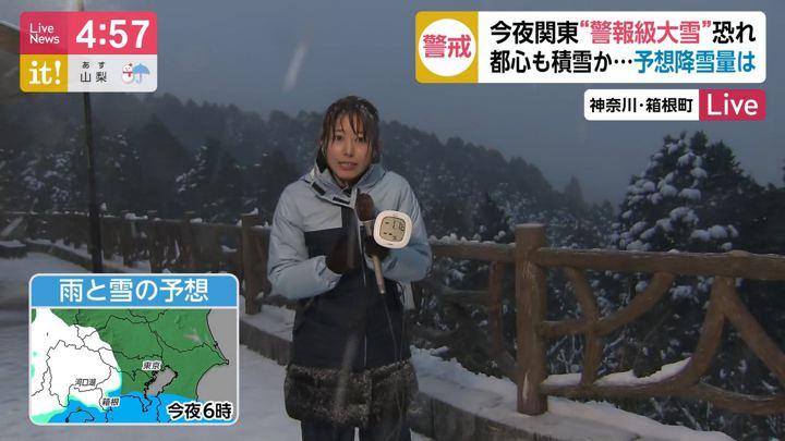 2020年01月27日海老原優香の画像09枚目