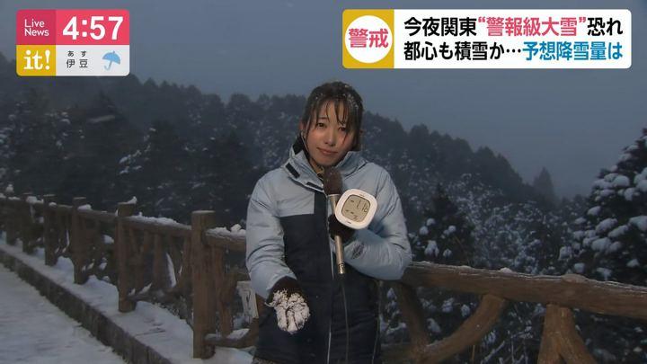 2020年01月27日海老原優香の画像10枚目