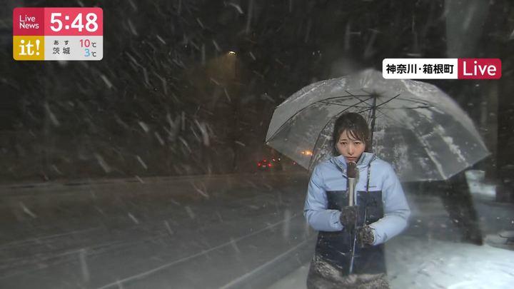 2020年01月27日海老原優香の画像11枚目