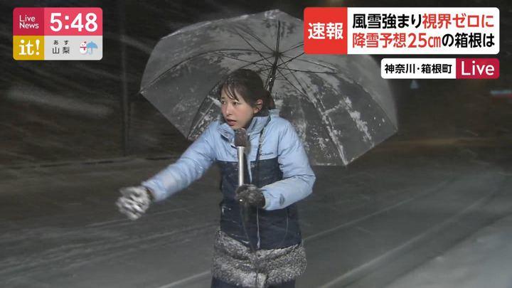 2020年01月27日海老原優香の画像13枚目