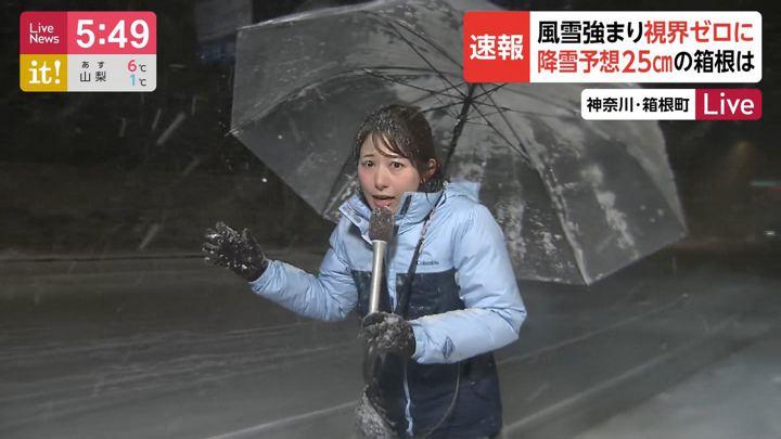 2020年01月27日海老原優香の画像14枚目