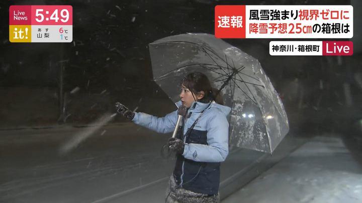 2020年01月27日海老原優香の画像15枚目