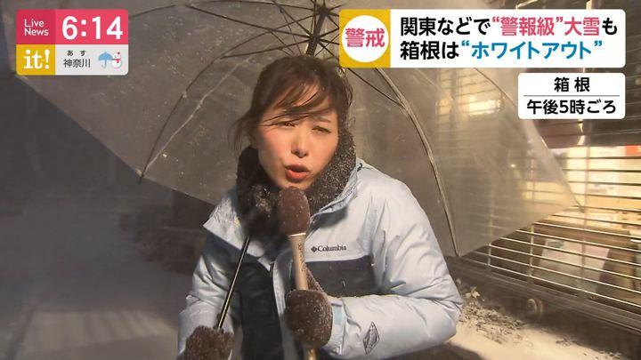 2020年01月27日海老原優香の画像20枚目