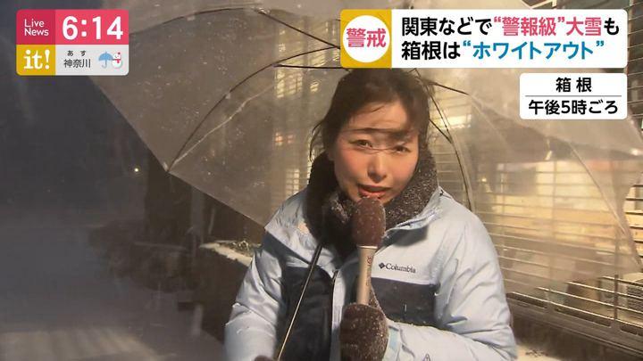 2020年01月27日海老原優香の画像21枚目