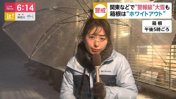 2020年01月27日海老原優香の画像23枚目