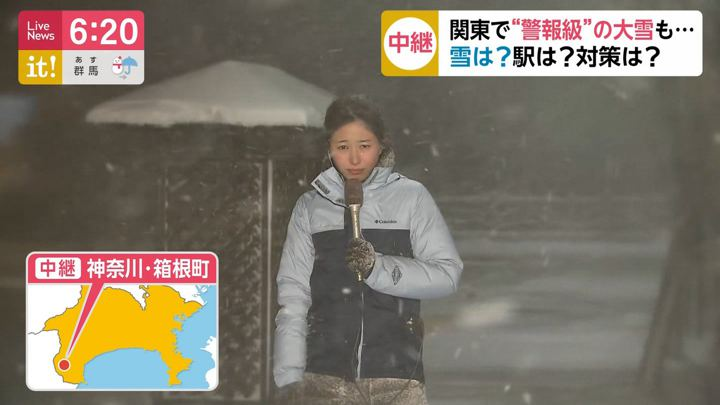 2020年01月27日海老原優香の画像24枚目