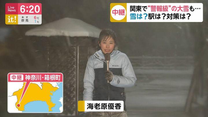 2020年01月27日海老原優香の画像25枚目