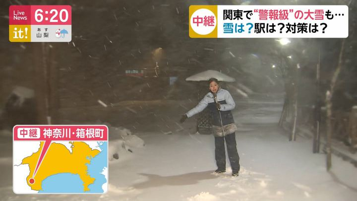2020年01月27日海老原優香の画像27枚目