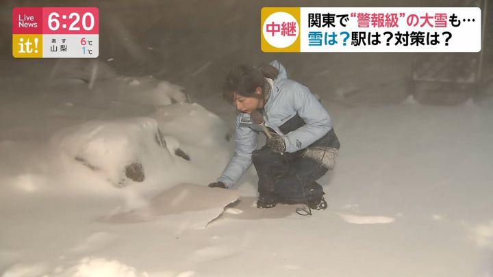 2020年01月27日海老原優香の画像28枚目