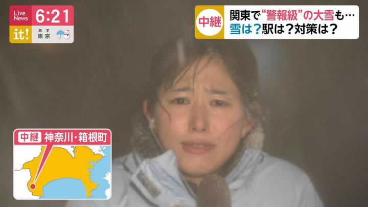 2020年01月27日海老原優香の画像29枚目
