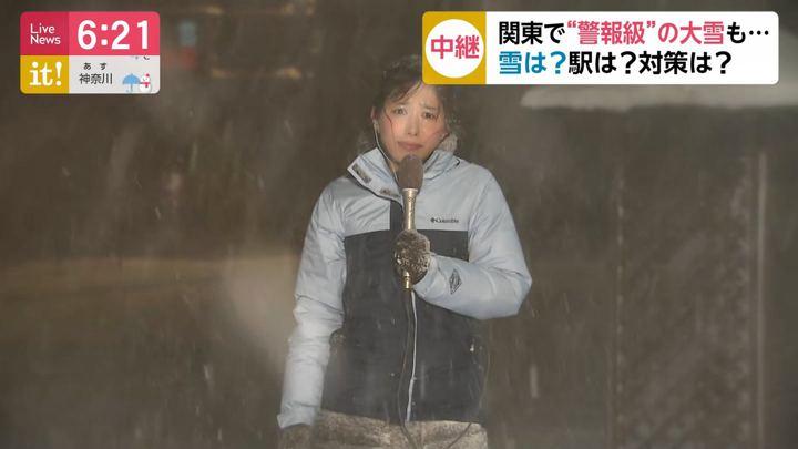 2020年01月27日海老原優香の画像30枚目