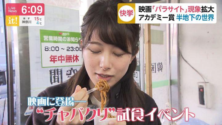 2020年02月11日海老原優香の画像03枚目