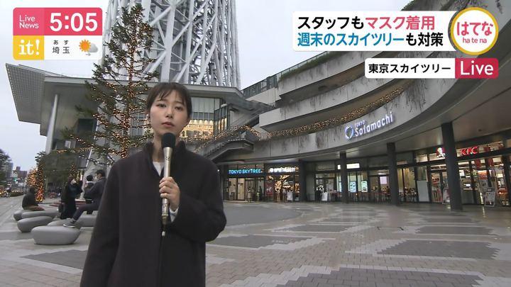 2020年02月14日海老原優香の画像01枚目