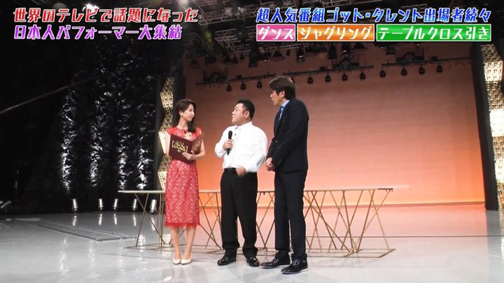 2020年02月17日海老原優香の画像02枚目