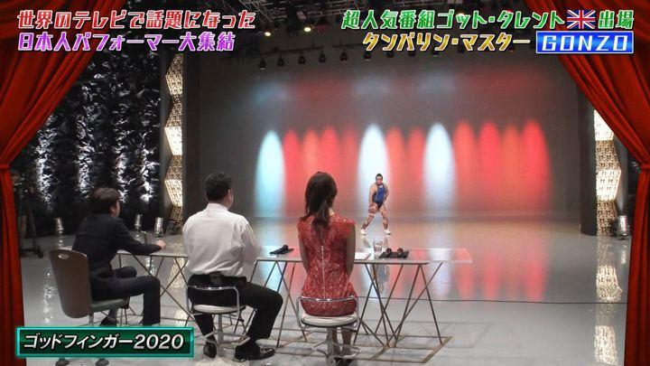 2020年02月17日海老原優香の画像09枚目