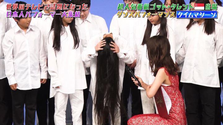 2020年02月17日海老原優香の画像17枚目
