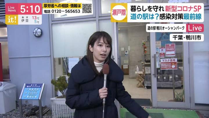 2020年02月26日海老原優香の画像01枚目