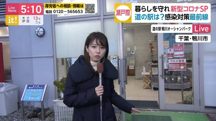 2020年02月26日海老原優香の画像02枚目