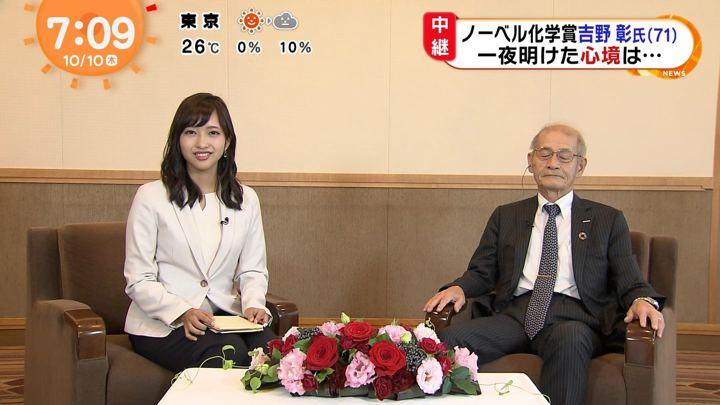 2019年10月10日藤本万梨乃の画像01枚目