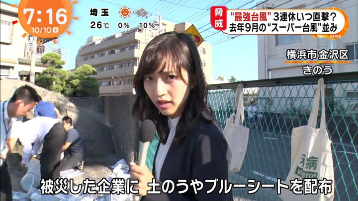 2019年10月10日藤本万梨乃の画像05枚目