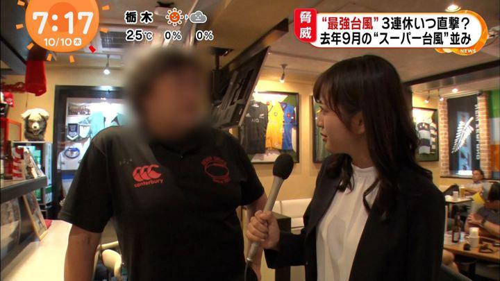 2019年10月10日藤本万梨乃の画像07枚目