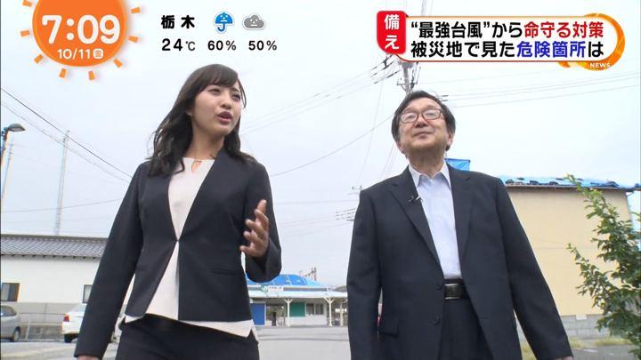 2019年10月11日藤本万梨乃の画像04枚目