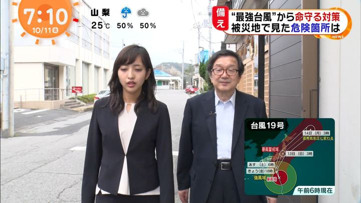2019年10月11日藤本万梨乃の画像06枚目