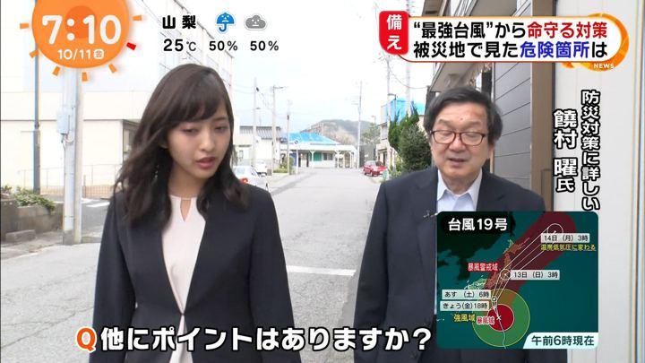 2019年10月11日藤本万梨乃の画像07枚目