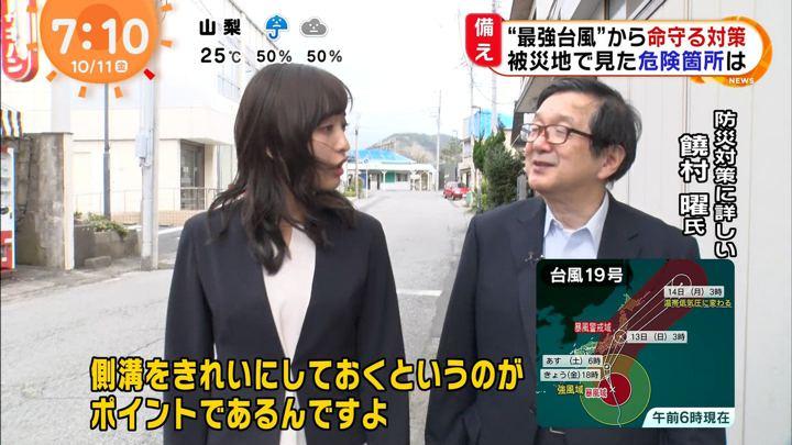 2019年10月11日藤本万梨乃の画像08枚目