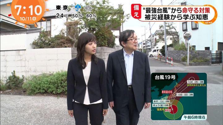 2019年10月11日藤本万梨乃の画像09枚目