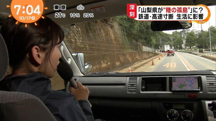 2019年10月17日藤本万梨乃の画像01枚目