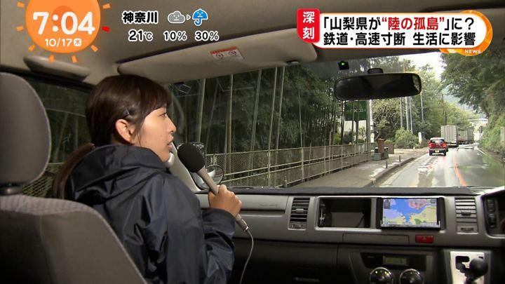 2019年10月17日藤本万梨乃の画像02枚目